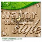 دانلود استایل حرفه ای آب فتوشاپ Water Photoshop Styles