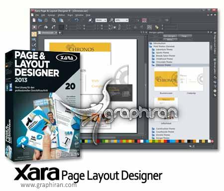 Xara Page & Layout Designer