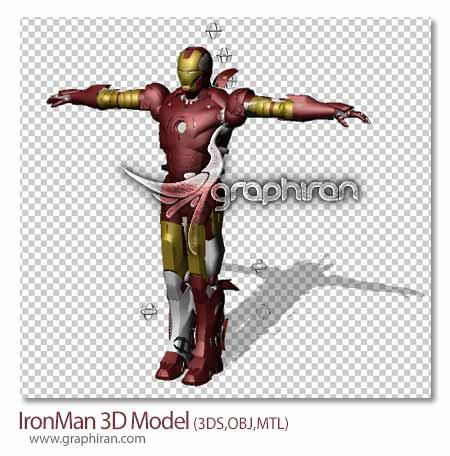 مدل 3 بعدی شخصیت مرد آهنی