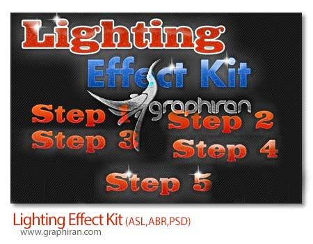 ساخت افکت نور