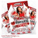 دانلود طرح زیبای پوستر عاشقانه لایه باز از گرافیک ریور