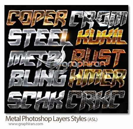استایل های فلزی فتوشاپ