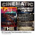 دانلود اکشن های حرفه ای فتوشاپ ساخت افکت متن ۳ بعدی سینمایی