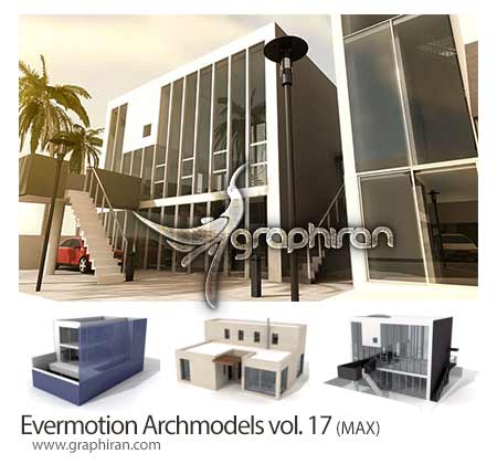 دانلود Evermotion Archmodels Vol. 17