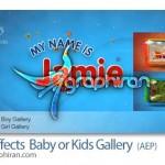 پروژه افتر افکت گالری عکس کودک یا نوزاد Baby or Kids Gallery