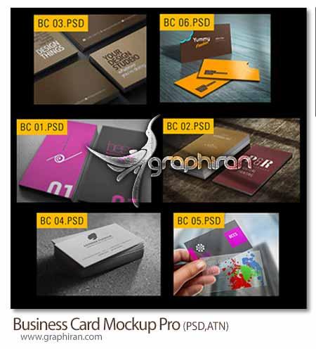 Mockup کارت ویزیت