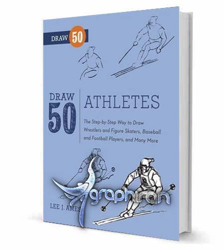 کتاب آموزش نقاشی 50 نوع ورزشکار
