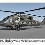 دانلود مدل تری دی مکس هلیکوپتر جنگی UH-60 Blackhawk