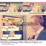 دانلود مجموعه پروژه های افتر افکت عروسی VideoHive Wedding Package