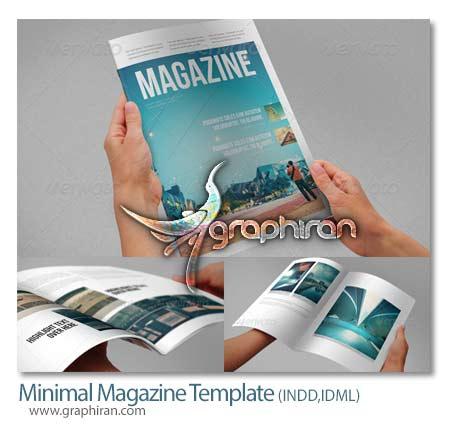 نمونه طرح مجله