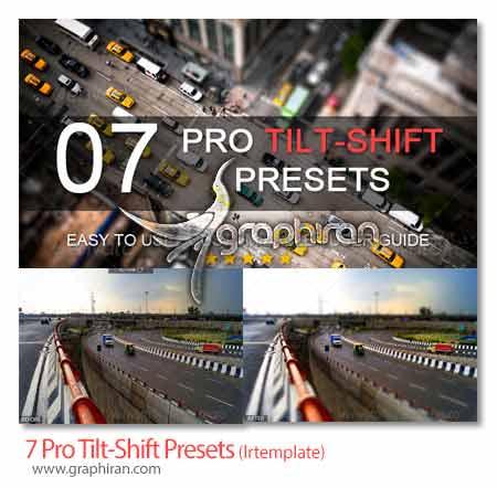 افکت Tilt-Shift