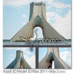 دانلود رایگان مدل آماده تری دی مکس برج آزادی تهران