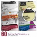 دانلود ۶۰ طرح کارت ویزیت PSD برای مشاغل مختلف – شماره ۲۰۳
