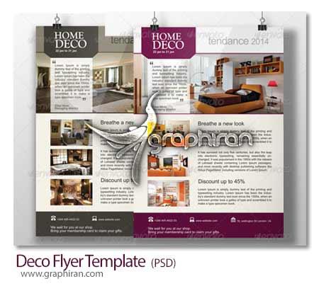 Deco Flyer Template دانلود طرح PSD لایه باز تراکت تبلیغاتی دکوراسیون منزل سایز A4