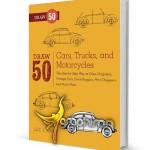 دانلود کتاب آموزش نقاشی ۵۰ نوع ماشین، کامیون و موتور سیکلت