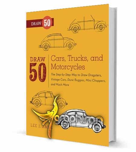 کتاب آموزش نقاشی ماشین