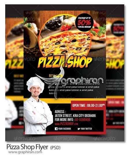 تراکت تبلیغاتی پیتزا فروشی