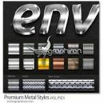 دانلود حرفه ای ترین استایل های فلزی فتوشاپ در ۳ سایز مختلف