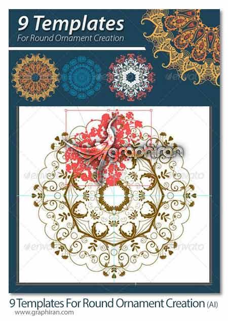 عناصر وکتور تزئینی