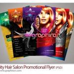 دانلود طرح PSD تراکت تبلیغاتی آرایشگاه زنانه در ۵ رنگ مختلف