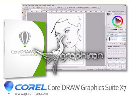 Corel Draw Graphics Suite X71 دانلود نرم افزار CorelDRAW Graphics Suite X7 17.5.0.907 x86/x64