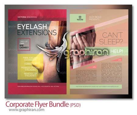 Corporate Flyer Bundle دانلود 2 قالب آماده پوستر تبلیغاتی تجاری فرمت PSD لایه باز