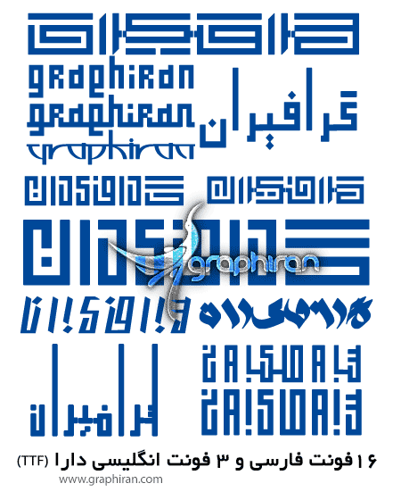 Dara Fonts Pack دانلود 19 فونت فارسی و انگلیسی دارا Dara Fonts Pack