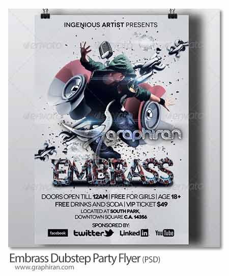 Embrass Dubstep Party Flyer دانلود طرح PSD لایه باز پوستر گرافیکی بسیار زیبا و حرفه ای