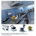 دانلود Evermotion Archmodels Vol. 18 مدل های آماده وسایل آشپزخانه