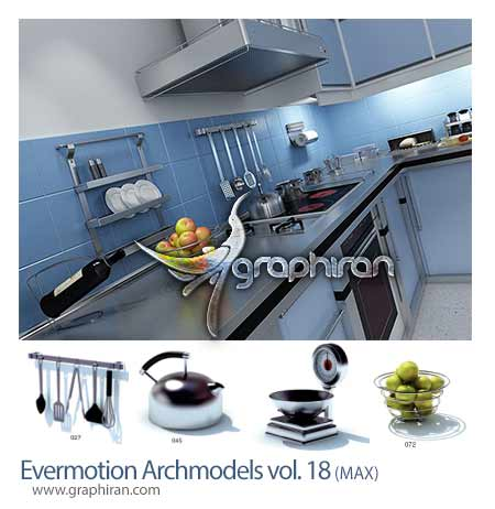 دانلود Evermotion Archmodels Vol. 18