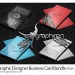 دانلود مجموعه ۴ کارت ویزیت لایه باز برای گرافیست ها – شماره ۲۰۷
