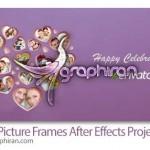 دانلود پروژه افتر افکت قاب عکس به شکل قلب Heart Picture Frames
