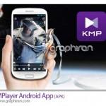 دانلود نسخه جدید پلیر قدرتمند KMPlayer v2.3.4 برای اندروید