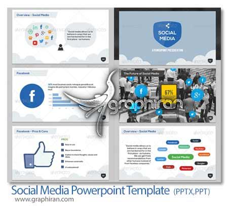 Social Media Powerpoint Template دانلود رایگان قالب پاورپوینت موضوع شبکه های اجتماعی   شماره 25