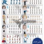 دانلود مجموعه تصاویر کاراکترهای کارتونی شرکت Tooncharacters