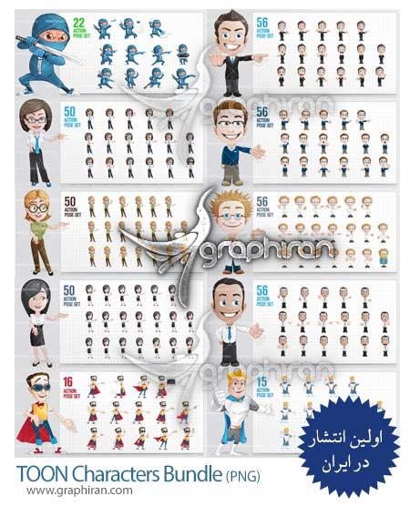 کاراکترهای کارتونی tooncharacters.com
