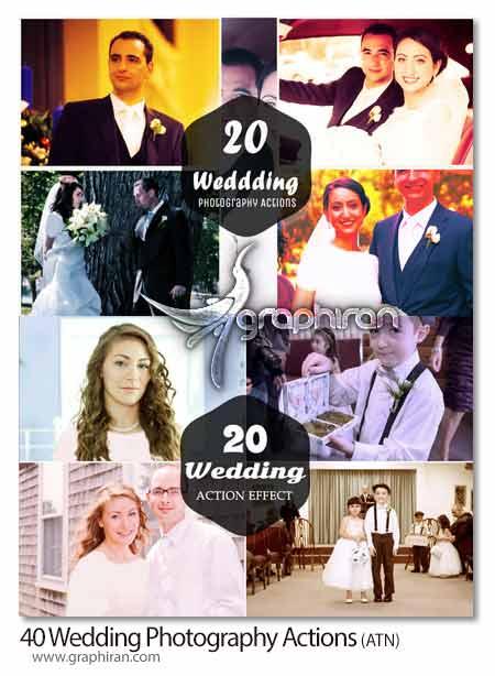 اکشن فتوشاپ عکس عروسی
