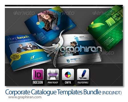 catalogue دانلود مجموعه 4 قالب لایه باز بروشور و کاتالوگ با طراحی حرفه ای
