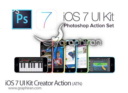 iOS 7 UI Creator Action