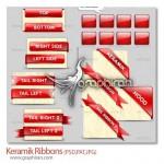 دانلود روبان های گرافیکی طراحی وب سایت فرمت PSD لایه باز