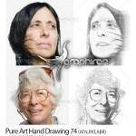 ابزار فتوشاپ ساخت نقاشی با مداد حرفه ای از عکس های عادی