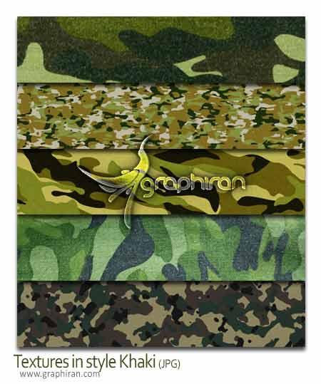 تکسچر لباس خاکی سربازی