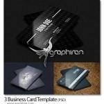 دانلود مجموعه ۳ نمونه آماده کارت ویزیت با طراحی مدرن – شماره ۲۰۸