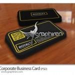 دانلود رایگان طرح کارت ویزیت شرکتی PSD لایه باز – شماره ۲۰۹
