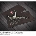 دانلود نمونه آماده کارت ویزیت کافه تریا PSD لایه باز – شماره ۲۱۷