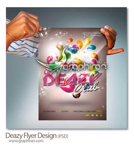 deazy دانلود طرح آماده پوستر گرافیکی زیبا فرمت PSD لایه باز