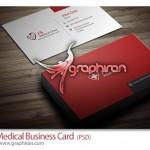 دانلود نمونه کارت ویزیت پزشکی PSD لایه باز – شماره ۲۱۲