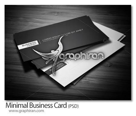 کارت ویزیت ساده و زیبا
