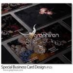 دانلود کارت ویزیت خام با طراحی بسیار ویژه فرمت PSD – شماره ۲۱۱