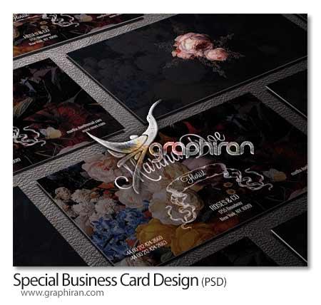 special business card دانلود کارت ویزیت خام با طراحی بسیار ویژه فرمت PSD   شماره 211